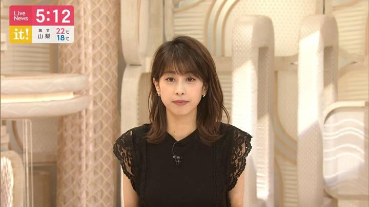 2020年06月18日加藤綾子の画像11枚目
