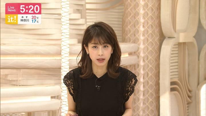 2020年06月18日加藤綾子の画像12枚目