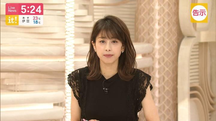 2020年06月18日加藤綾子の画像14枚目
