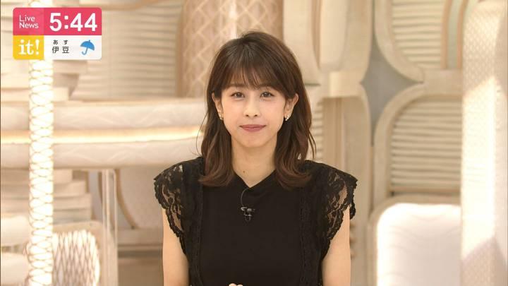 2020年06月18日加藤綾子の画像16枚目