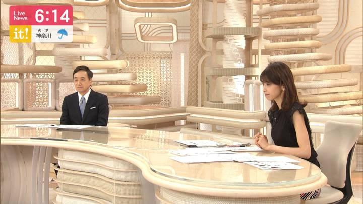 2020年06月18日加藤綾子の画像20枚目