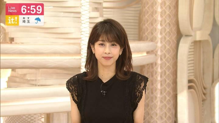 2020年06月18日加藤綾子の画像24枚目