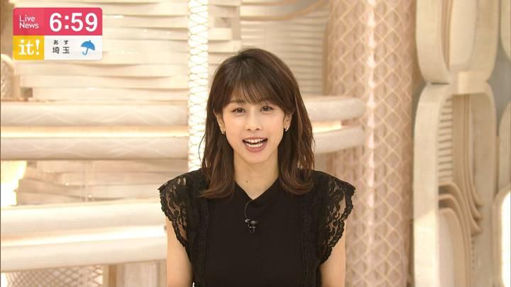 2020年06月18日加藤綾子の画像25枚目