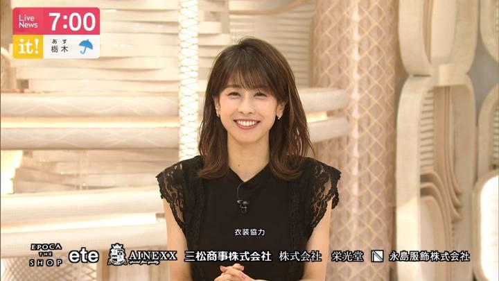 2020年06月18日加藤綾子の画像26枚目