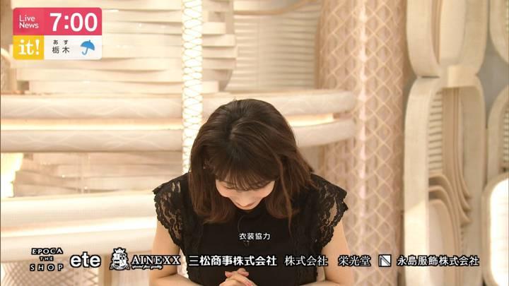 2020年06月18日加藤綾子の画像27枚目