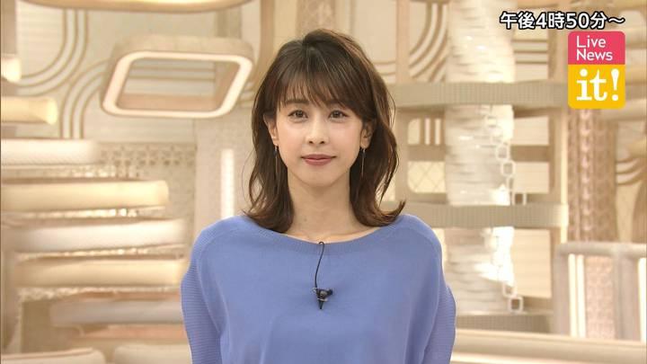 2020年06月19日加藤綾子の画像01枚目