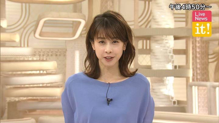 2020年06月19日加藤綾子の画像02枚目