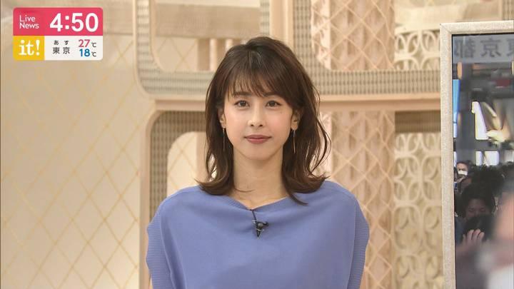 2020年06月19日加藤綾子の画像03枚目
