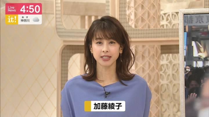 2020年06月19日加藤綾子の画像04枚目