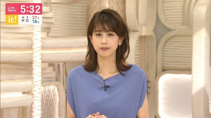 2020年06月19日加藤綾子の画像10枚目