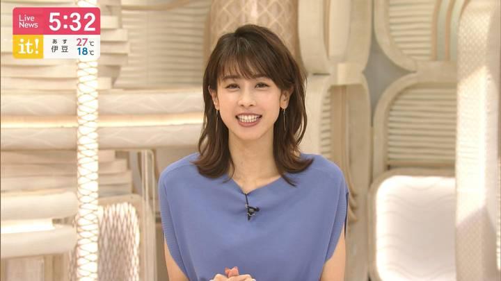 2020年06月19日加藤綾子の画像11枚目