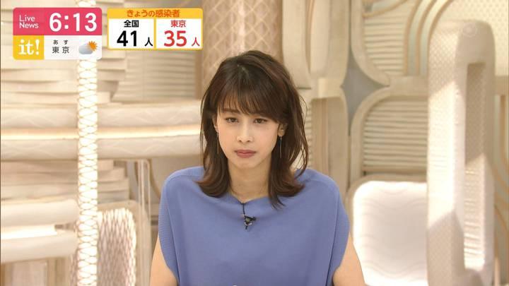 2020年06月19日加藤綾子の画像13枚目