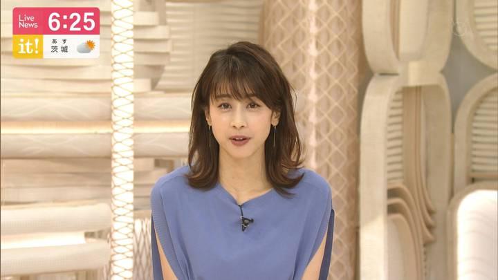 2020年06月19日加藤綾子の画像15枚目