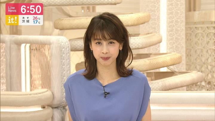 2020年06月19日加藤綾子の画像16枚目