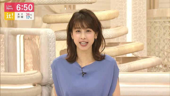 2020年06月19日加藤綾子の画像17枚目