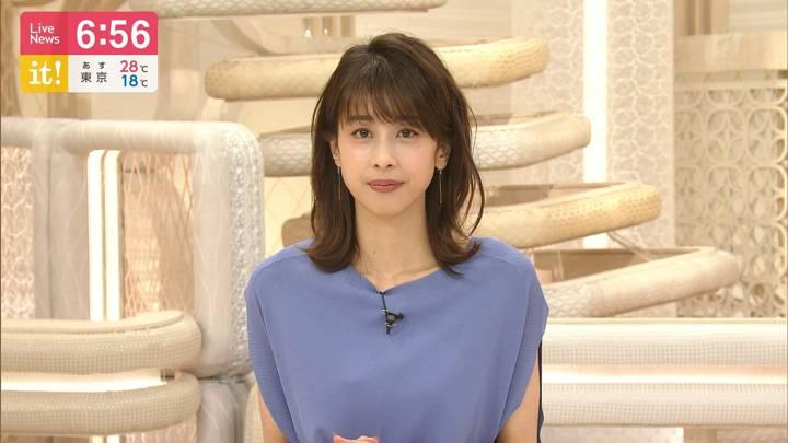 2020年06月19日加藤綾子の画像18枚目