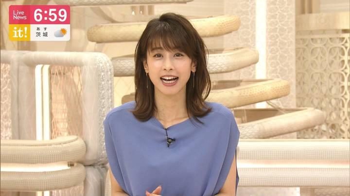 2020年06月19日加藤綾子の画像19枚目