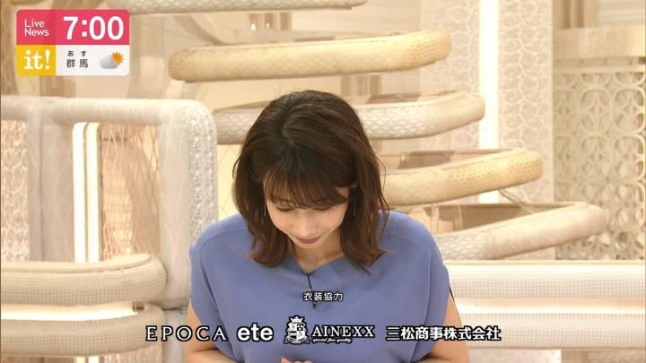 2020年06月19日加藤綾子の画像21枚目