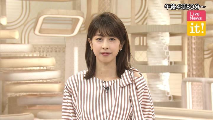 2020年06月24日加藤綾子の画像01枚目