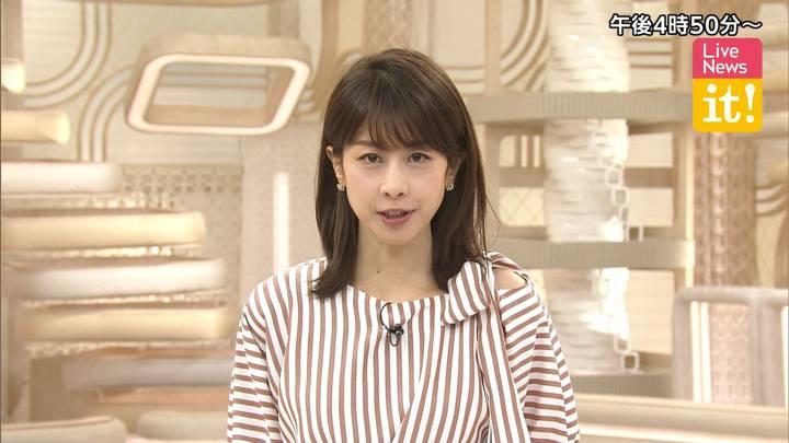 2020年06月24日加藤綾子の画像02枚目