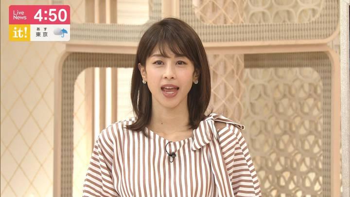2020年06月24日加藤綾子の画像03枚目