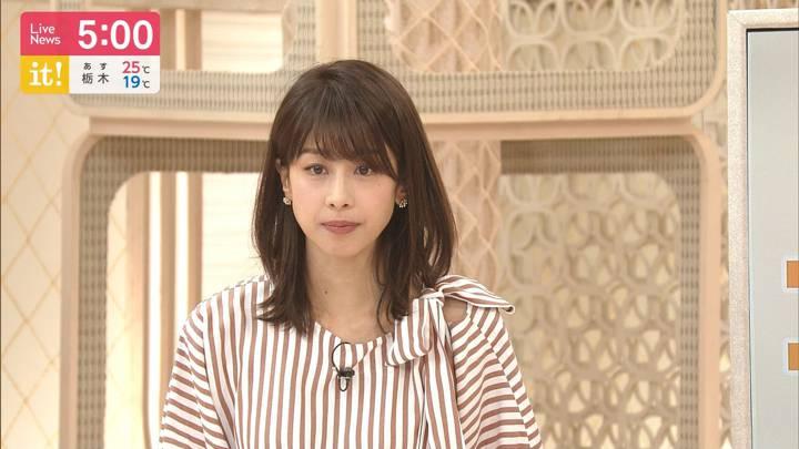 2020年06月24日加藤綾子の画像07枚目