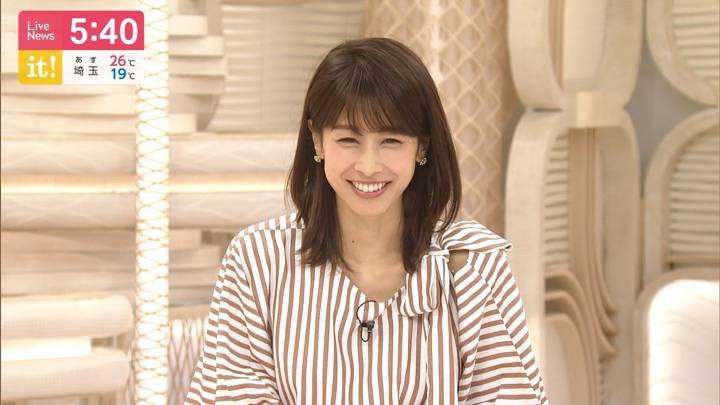 2020年06月24日加藤綾子の画像09枚目