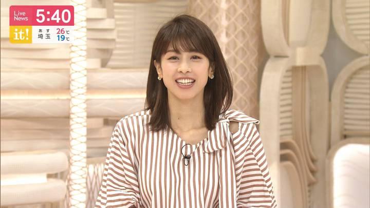 2020年06月24日加藤綾子の画像10枚目