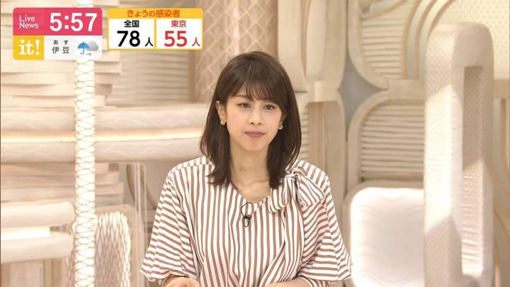 2020年06月24日加藤綾子の画像11枚目