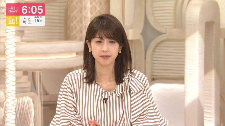2020年06月24日加藤綾子の画像12枚目