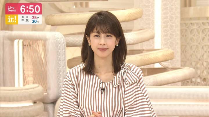 2020年06月24日加藤綾子の画像13枚目