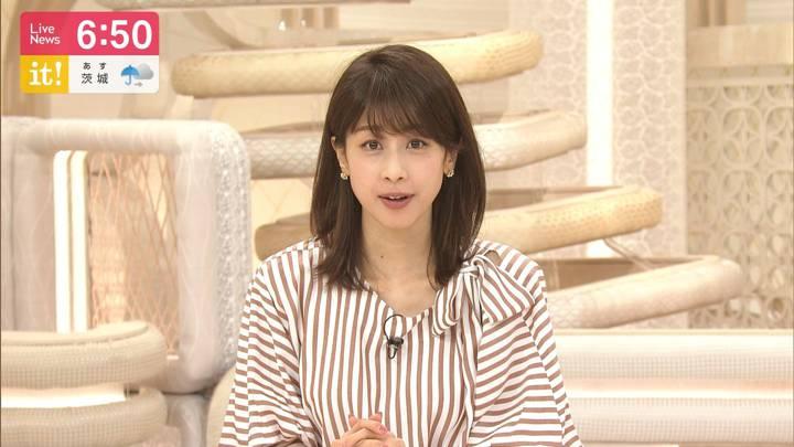 2020年06月24日加藤綾子の画像14枚目