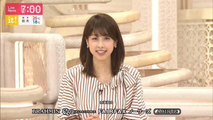 2020年06月24日加藤綾子の画像15枚目