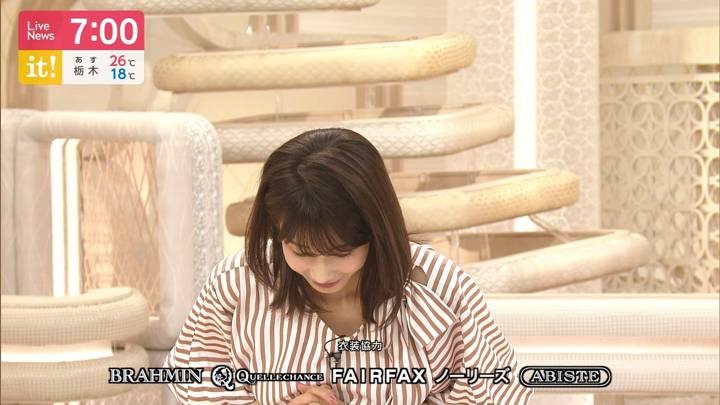 2020年06月24日加藤綾子の画像16枚目