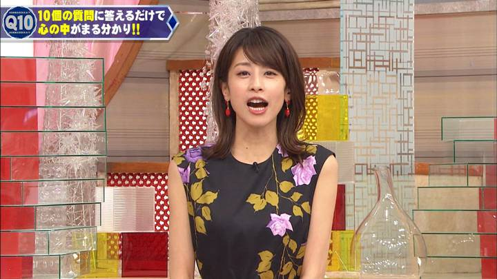2020年06月24日加藤綾子の画像19枚目