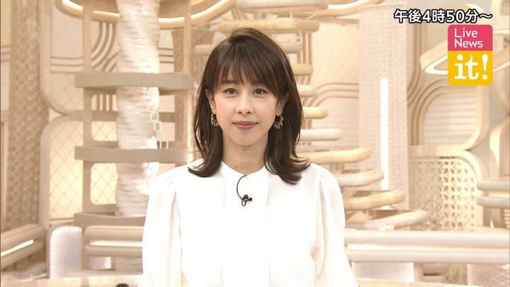 2020年06月25日加藤綾子の画像01枚目