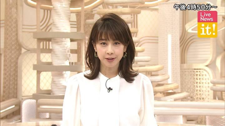 2020年06月25日加藤綾子の画像02枚目