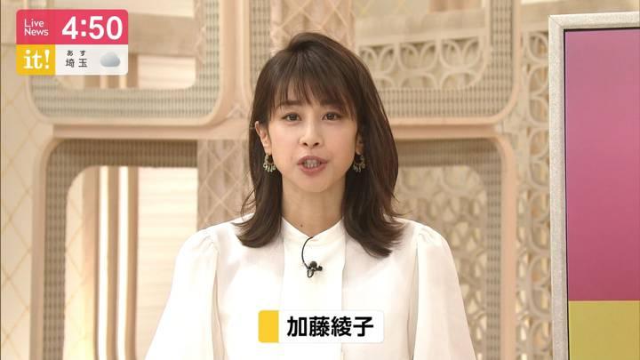 2020年06月25日加藤綾子の画像04枚目