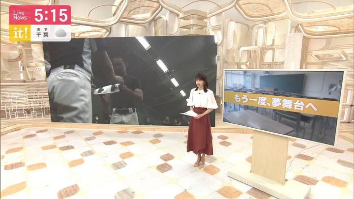 2020年06月25日加藤綾子の画像10枚目