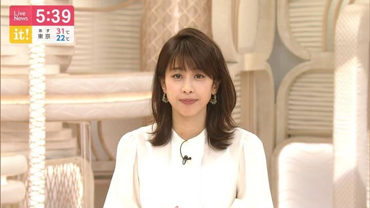 2020年06月25日加藤綾子の画像11枚目