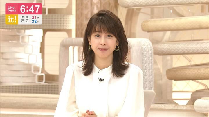 2020年06月25日加藤綾子の画像14枚目