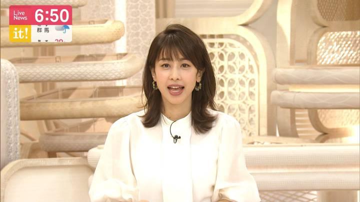 2020年06月25日加藤綾子の画像15枚目