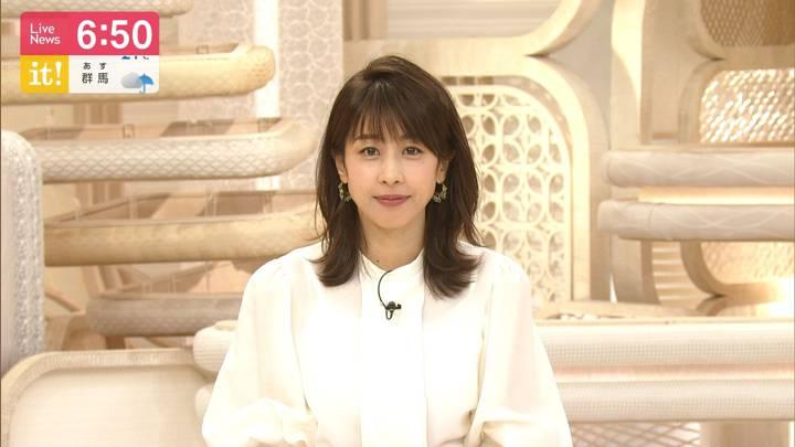 2020年06月25日加藤綾子の画像16枚目