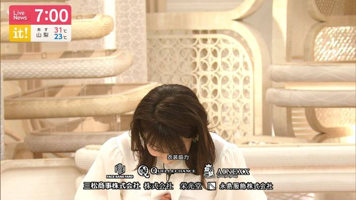 2020年06月25日加藤綾子の画像18枚目
