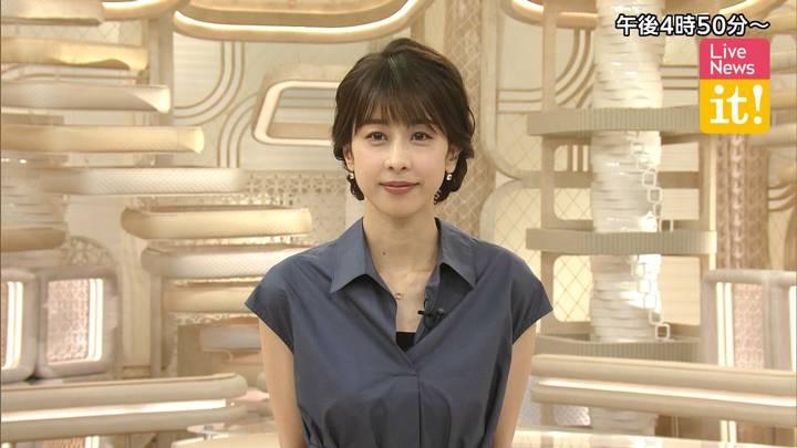 2020年06月26日加藤綾子の画像01枚目
