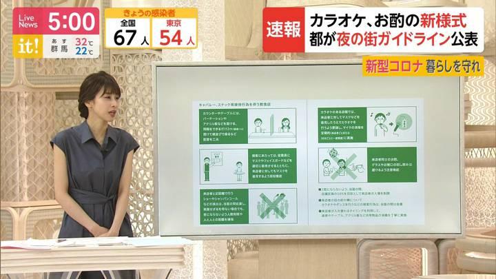 2020年06月26日加藤綾子の画像05枚目