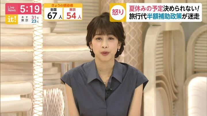 2020年06月26日加藤綾子の画像13枚目