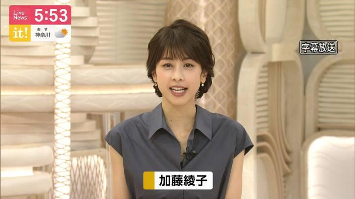 2020年06月26日加藤綾子の画像16枚目