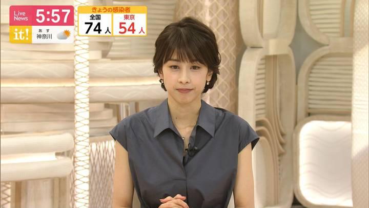 2020年06月26日加藤綾子の画像18枚目
