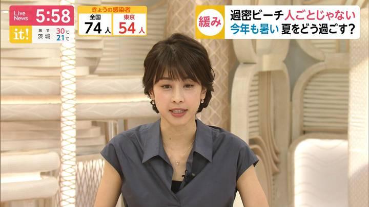 2020年06月26日加藤綾子の画像19枚目